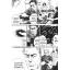สู้ต่อไปลูเซียส (จบ) thumbnail 2