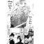 อาจิโนะสุเกะ จอมคนก้นครัว (จบ) thumbnail 2
