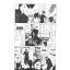 คู่แสบวัยซ่า ภาค 1 (จบ) thumbnail 5