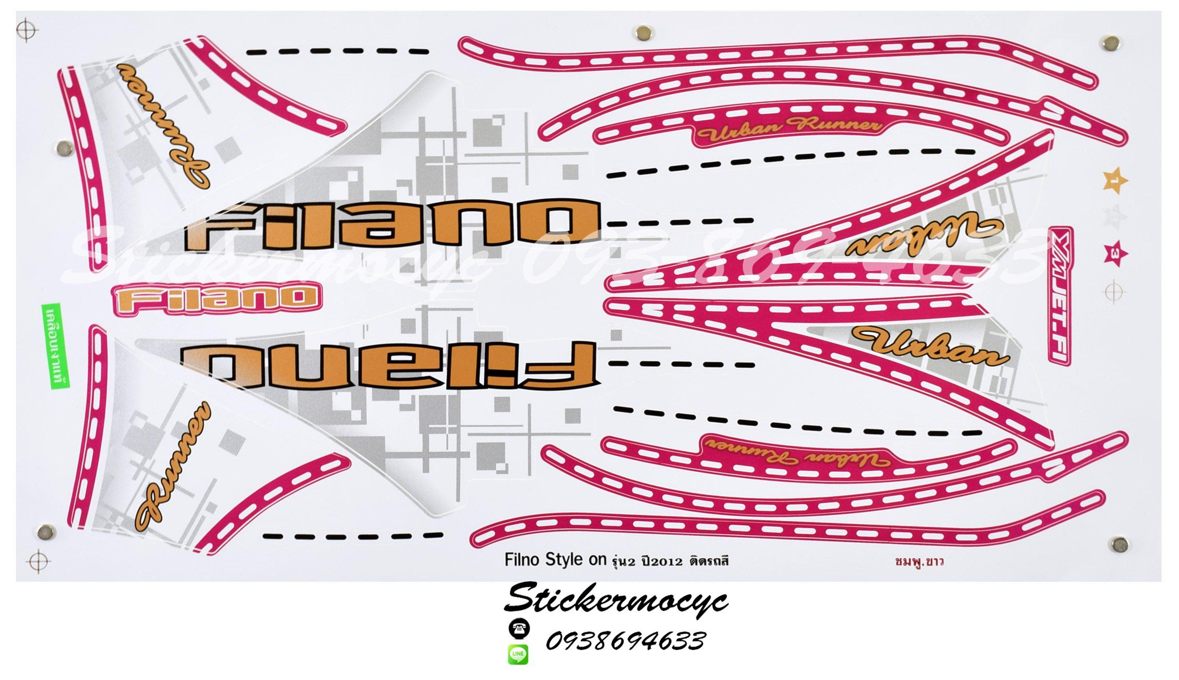 สติ๊กเกอร์ YAMAHA FILANO ปี 2012 รุ่น 2 STYLE ON ติดรถสี ชมพู ขาว (เคลือบเงาแท้)