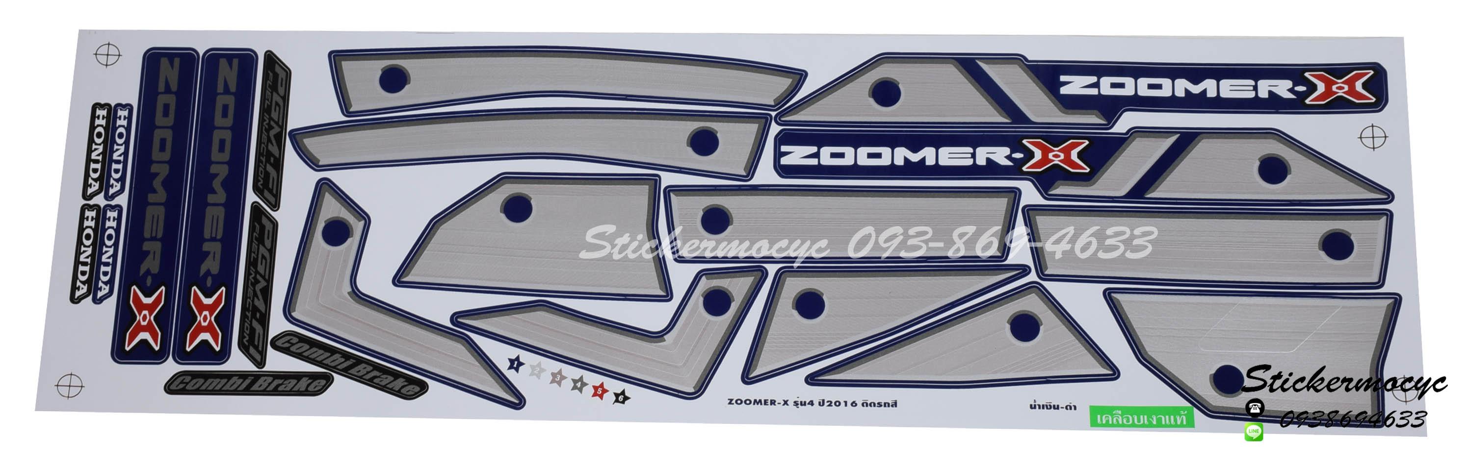 สติ๊กเกอร์ติดรถ มอเตอร์ไซค์ ฮอนด้า ซูเมอร์ X Sticker Honda Zoomer X แต่ง ปี 2016 รุ่น 4 ติดรถ สีนํ้าเงิน ดํา (เคลือบเงา)