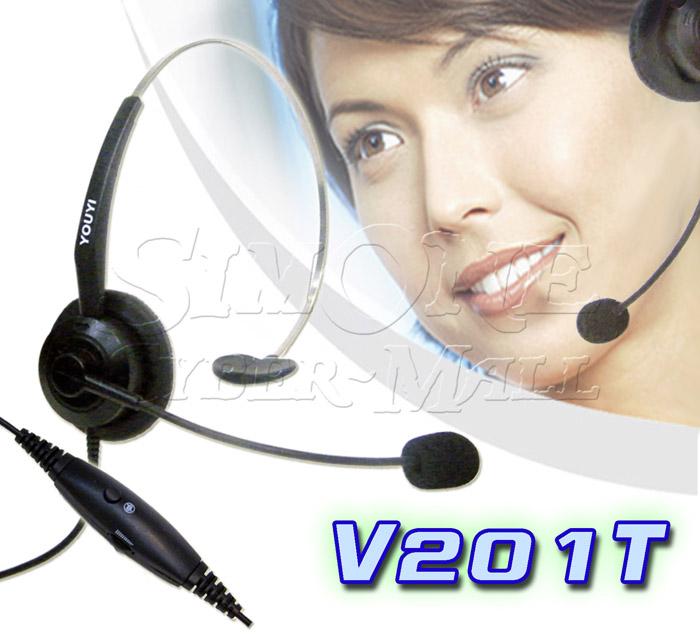 V201T หูฟังโทรศัพท์ / หูฟังคอลเซนเตอร์ / หูฟังเฮดเซท (HEADSET)