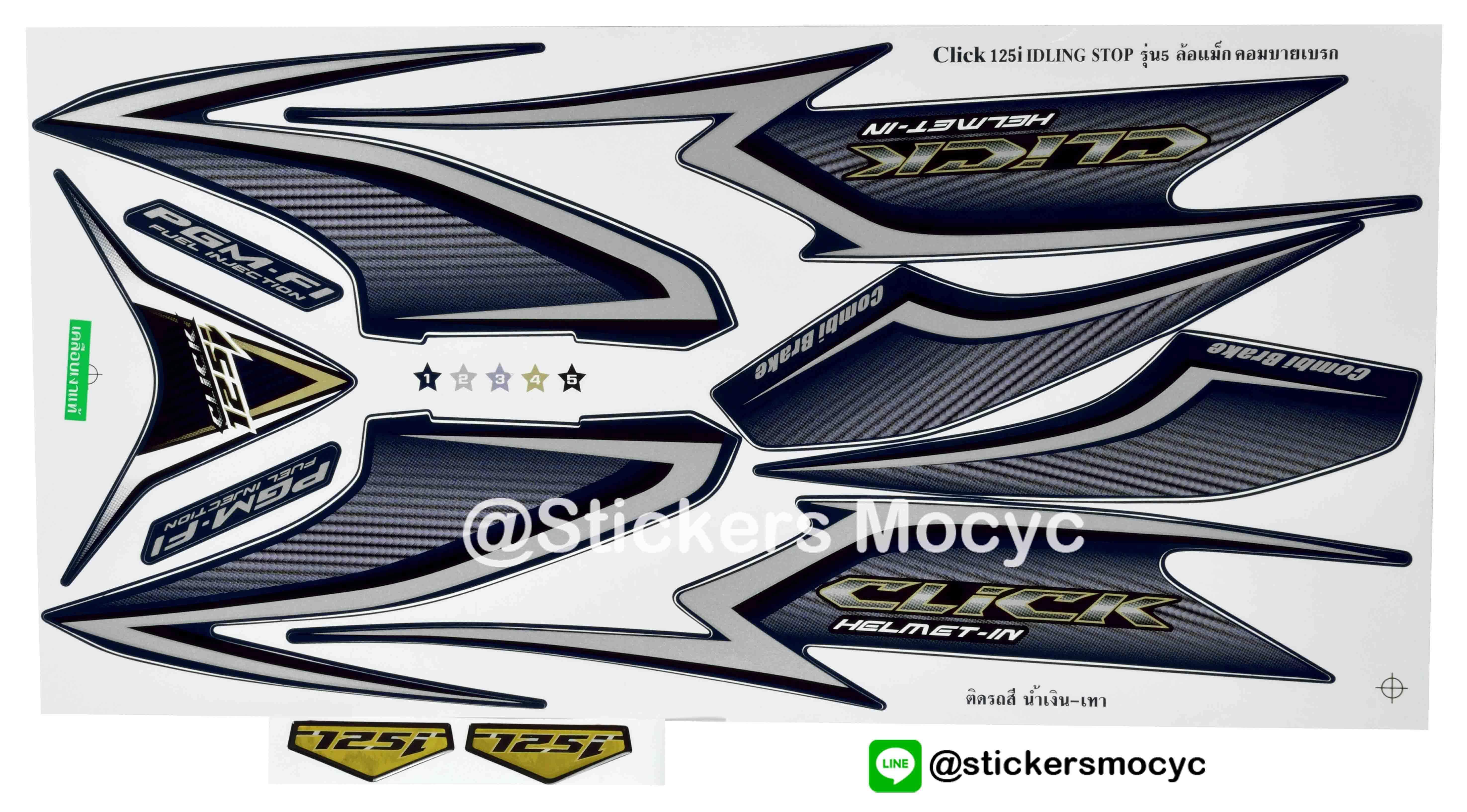 สติ๊กเกอร์ click 125i sticker click 125i แต่ง ปี 2012 รุ่น 5 ติดรถ สีน้ำเงิน เทา (เคลือบเงา)
