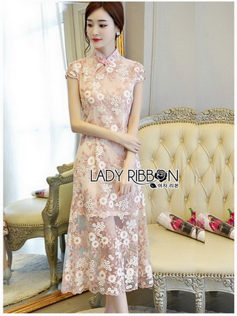 Lady Sophia Chinoise Baby Pink Lace Dress