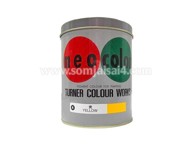 neo colour 600 cc.