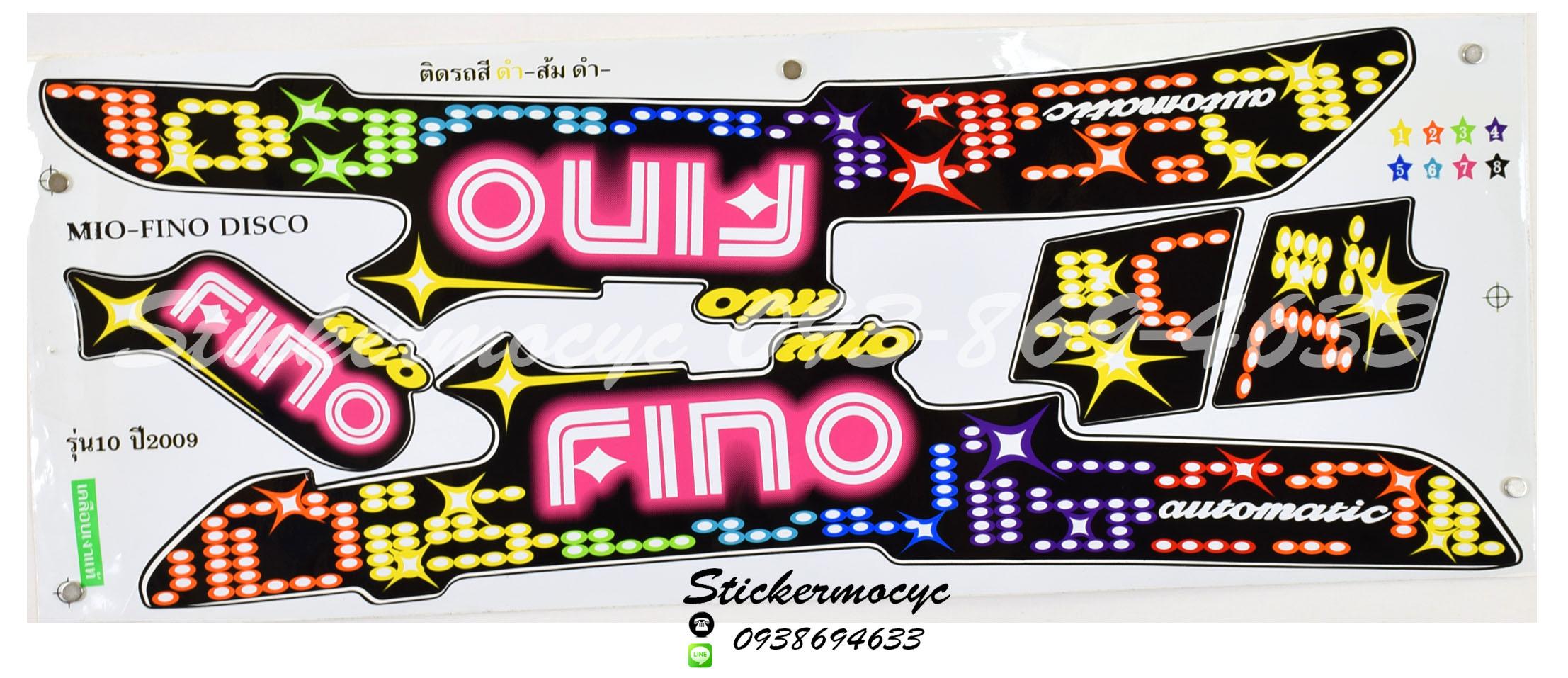 สติ๊กเกอร์ Yamaha Fino รุ่น 10 ปี 2009 Disco ติดรถสี ดำ ส้ม ดำ (เคลือบเงา)
