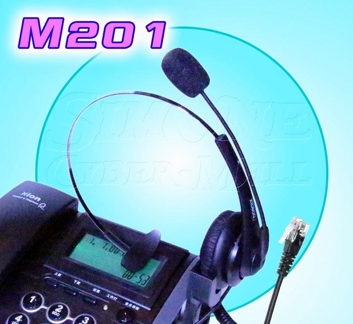 M201 หูฟังโทรศัพท์ / หูฟังคอลเซนเตอร์ / หูฟังเฮดเซท (HEADSET)
