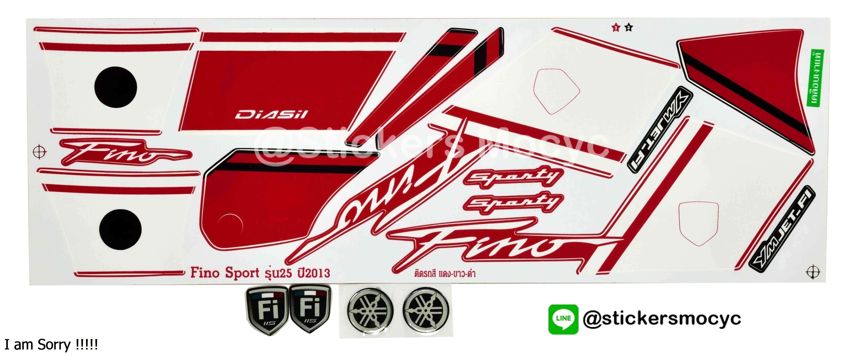 สติ๊กเกอร์ Yamaha Fino Sport ปี 2013 รุ่น 25 ติดรถสี แดง (เคลือบเงา)