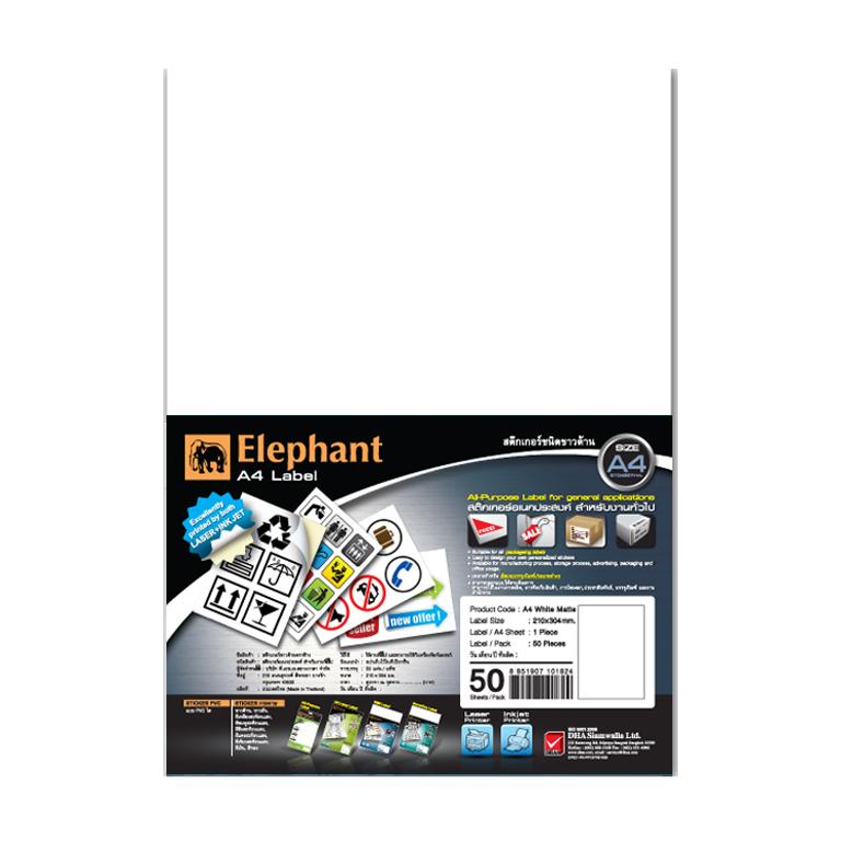 Elephant สติ๊กเกอร์กระดาษขาวด้าน