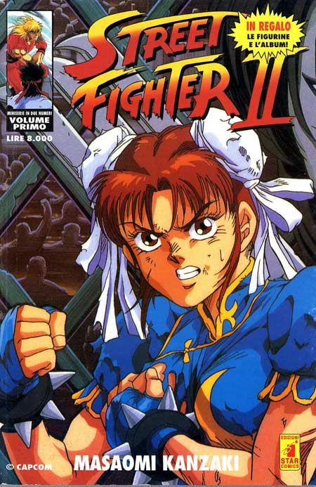 Street Fighter ll (จบ)