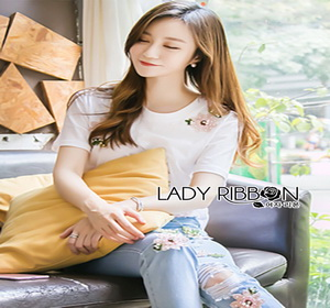 Lady Ribbon T-Shirt and Denim Jeans Set