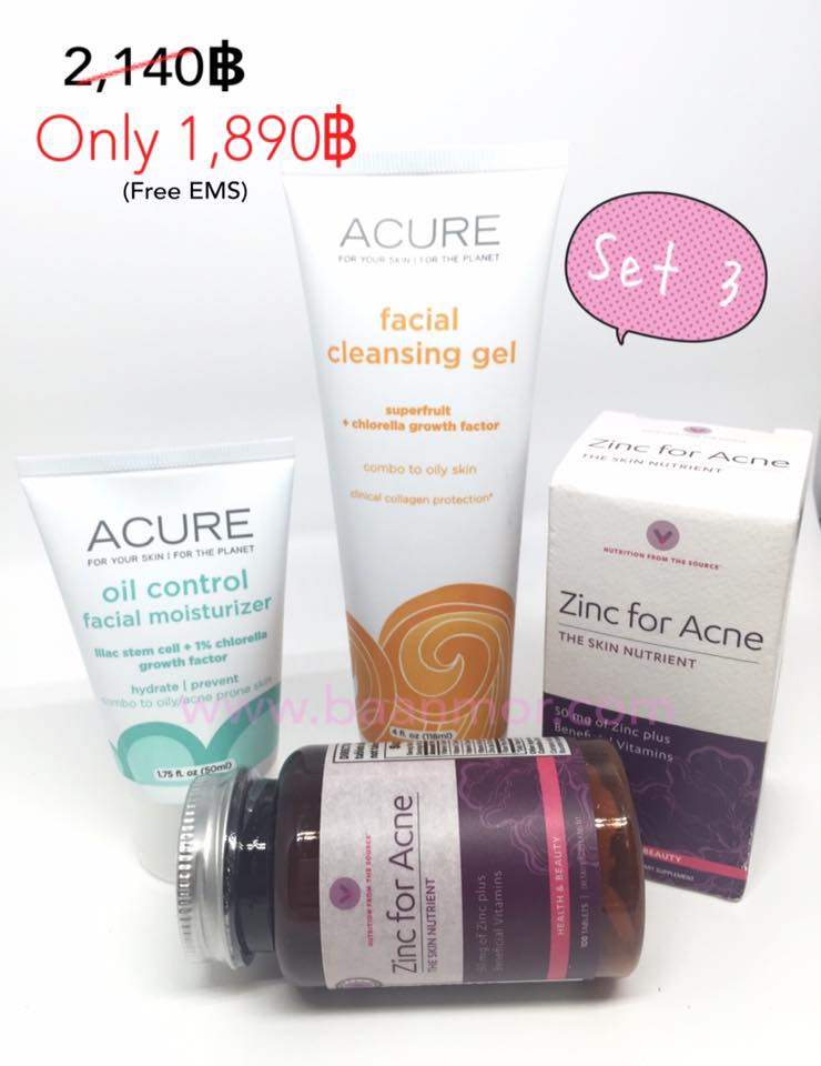 Set 3 : ผิวมันหรือเป็นสิวง่าย Acure Oil control moisturizer + superfruit facial cleasing gel + Zinc for acne 100 tablets 2,140-12% =1,890฿ *Free EMS ** เปลี่ยนจาก Zinc เป็น Hair-skin-nail เพิ่มเงิน 200฿ = 2,090฿ ค่ะ
