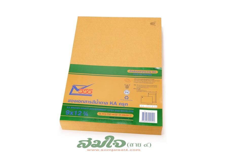 """ซองเอกสาร KA พิมพ์ครุฑ 9"""" x 12 3/4"""""""