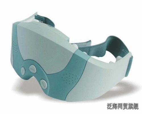 607 Eye massager แว่นนวดตา