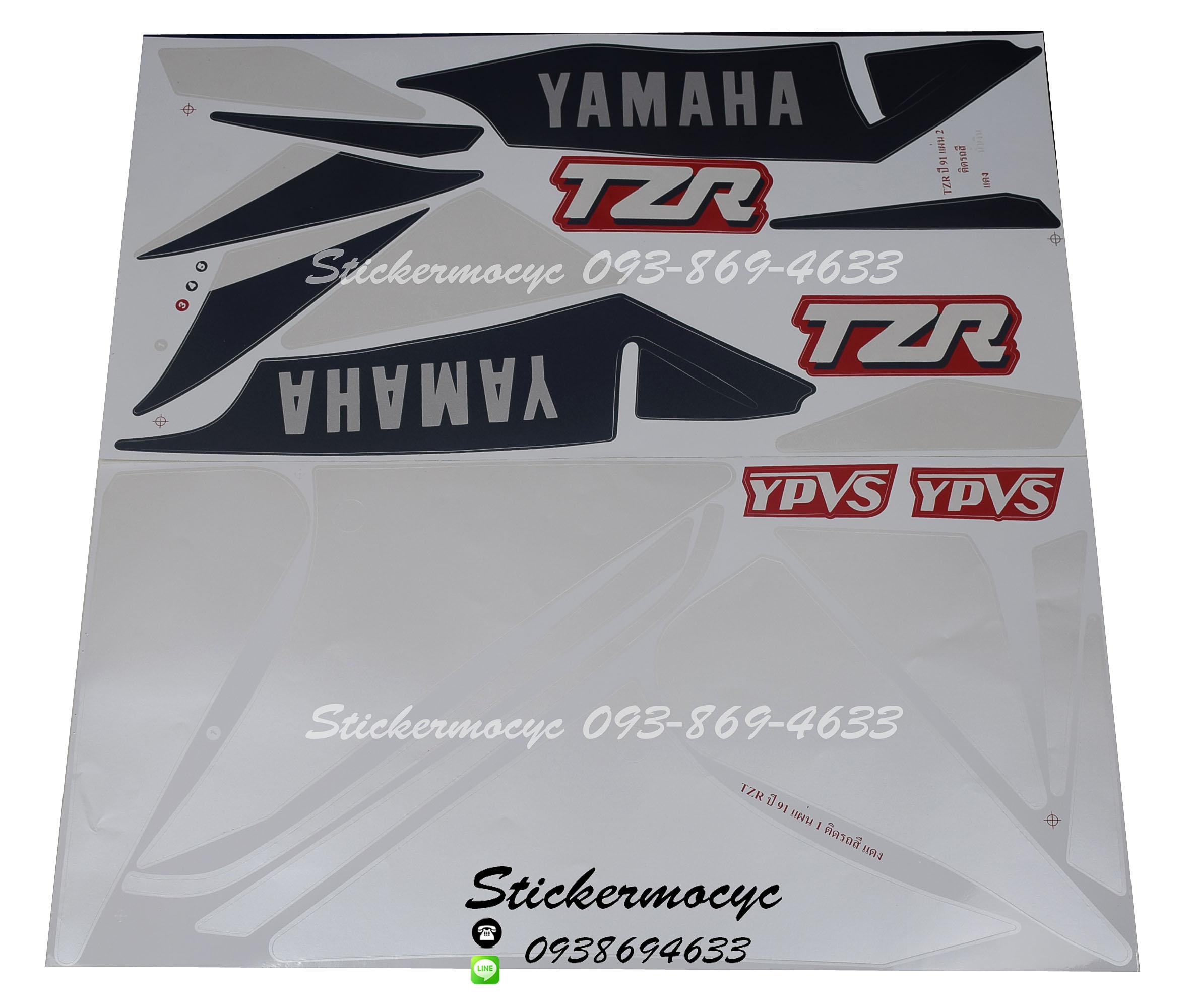 สติ๊กเกอร์ติดรถ มอเตอร์ไซค์ ยามาฮ่า TZR Sticker Yamaha TZR ปี 1991 ติดรถสี แดง