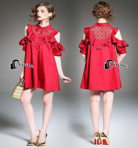 Luxury Shirt Dress - มินิเดรสสีแดงสด