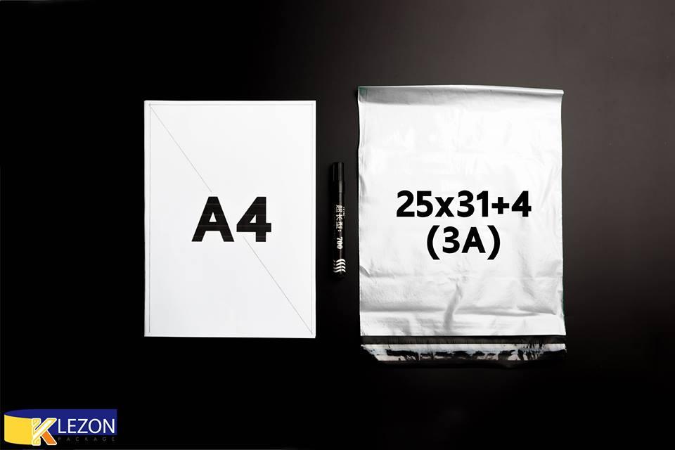 (200ซอง) ซองไปรษณีย์พลาสติกขนาด 25x31 cm+ แถบกาว 4 cm สีขาวนม เกรด A