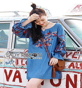 Lady Ribbon Natalia Denim Dress