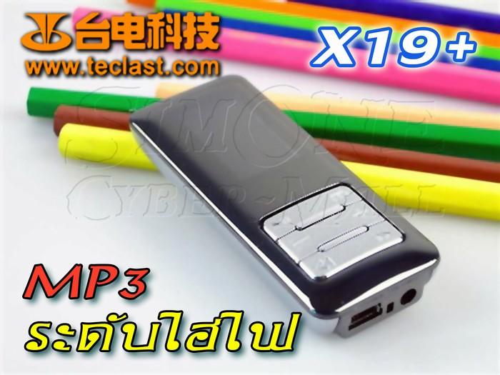 Teclast X19+: 4GB High Quality MP3 Player