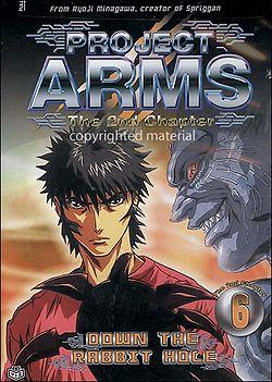 ARM หัตถ์เทพมืออสูร (จบ)