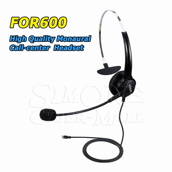 HION FOR600 – หูฟังโทรศัพท์ / หูฟังคอลเซนเตอร์ / หูฟังเฮดเซท (HEADSET)
