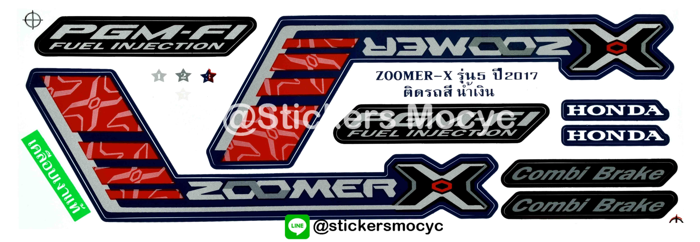 สติ๊กเกอร์ติดรถ มอเตอร์ไซค์ ฮอนด้า ซูเมอร์ X Sticker Honda Zoomer X แต่ง ปี 2017 รุ่น 5 ติดรถ สีนํ้าเงิน (เคลือบเงา)
