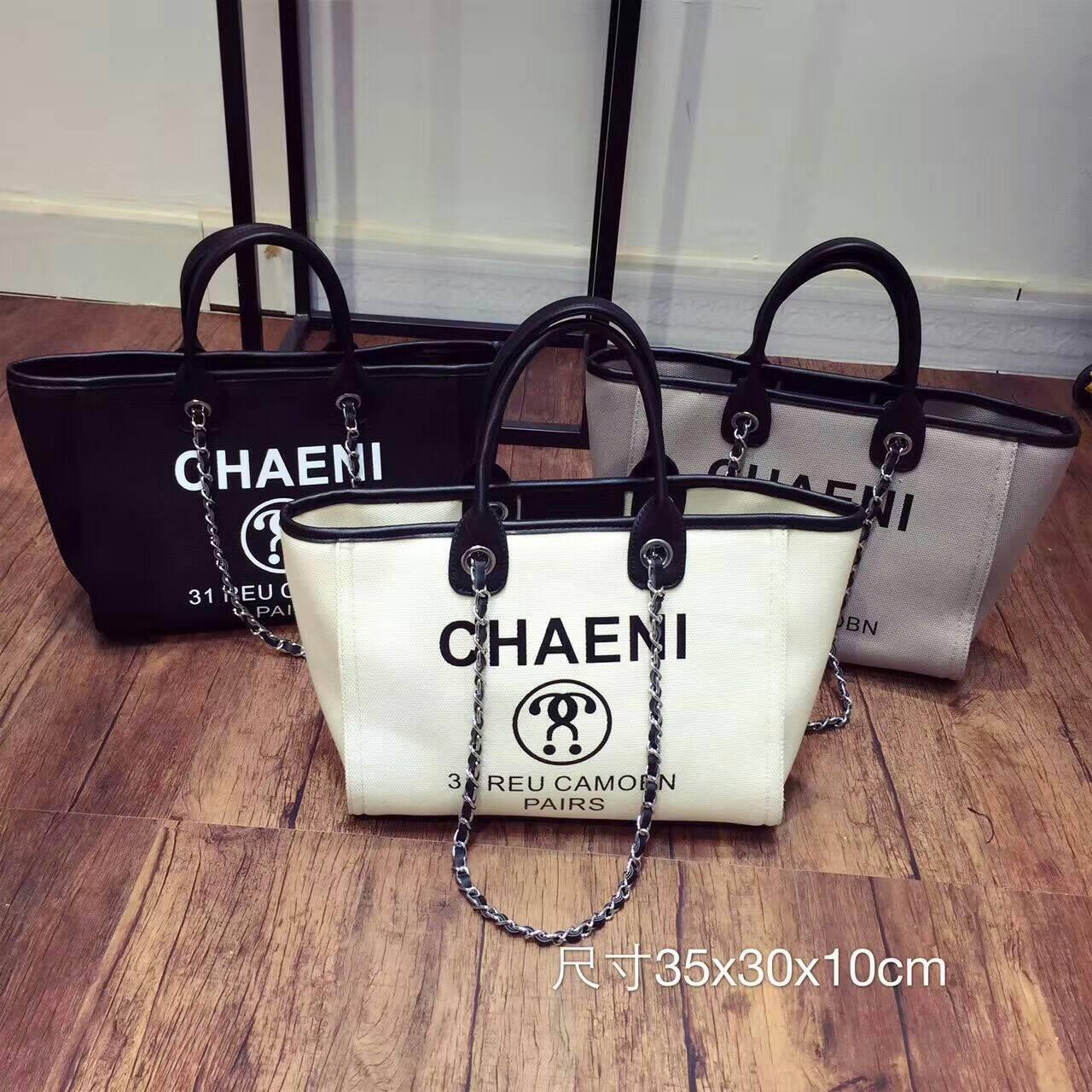 Chanel canvas tote shopping bagกลับมาตามคำเรียกร้องงานผ้าแคนวาส ผ้าหนาโชว์ขายได้ มาพร้อมกะเป๋าใบเล็กด้านใน