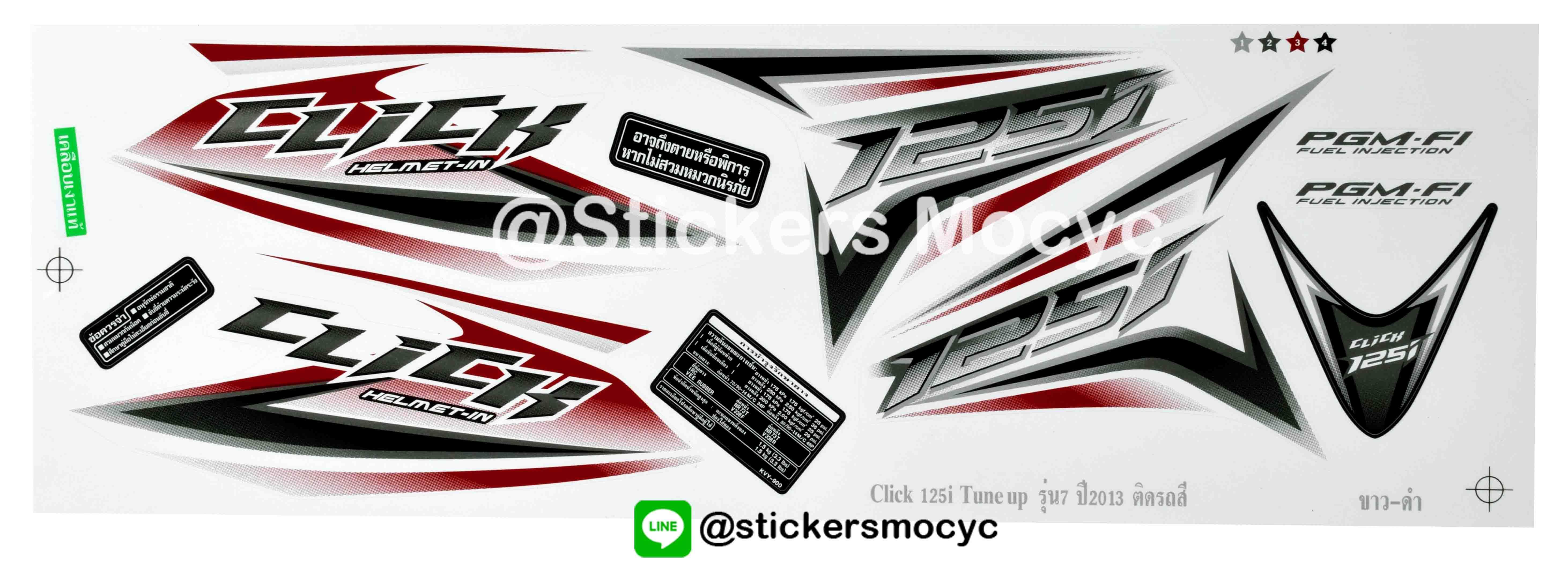 สติ๊กเกอร์ click 125i sticker click 125i แต่ง ปี 2013 รุ่น 7 ติดรถ สีขาว ดำ (เคลือบเงา)