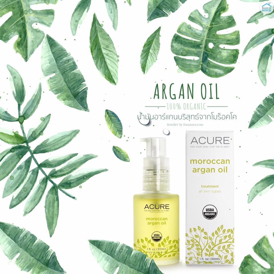 มี Argan oil กันรึยังคะ นี่เลย Argan oil คุณภาพเยี่ยม สรรพคุณเพียบ! เกรด ออร์แกนิค พรีเมี่ยม จาก Morocco แบรนด์ Acure 100% Certified Organic Argan Oil
