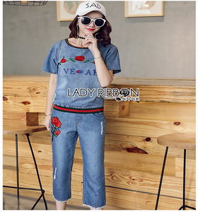 Lady Ribbon Ella Sporty Embroidered Denim