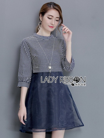 Lady Ribbon Organza Dress with Necklace