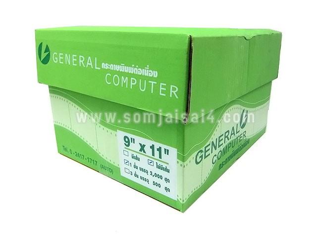 General Computer คาร์บอนดำ (ไม่มีเส้น)
