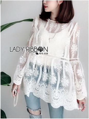 Lady Taylor Vintage Peplum Lace Blouse