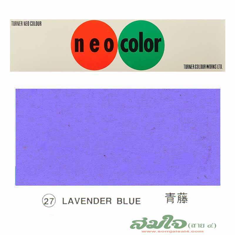 27.Lavender Blue