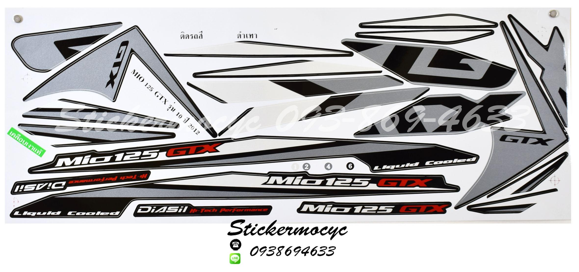 สติ๊กเกอร์ Yamaha Mio 125 รุ่น 10 ปี 2012 GTX ติดรถสี ดำ เทา (เคลือบเงา)