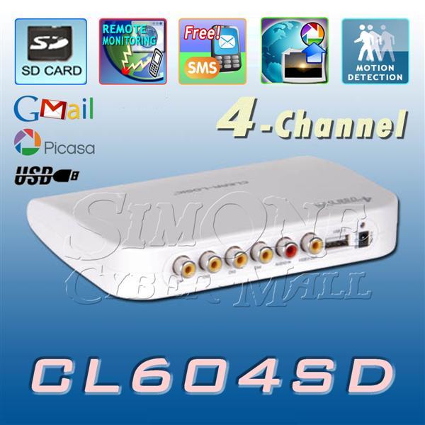 CL604SD - 4 CH USB / SD DVR