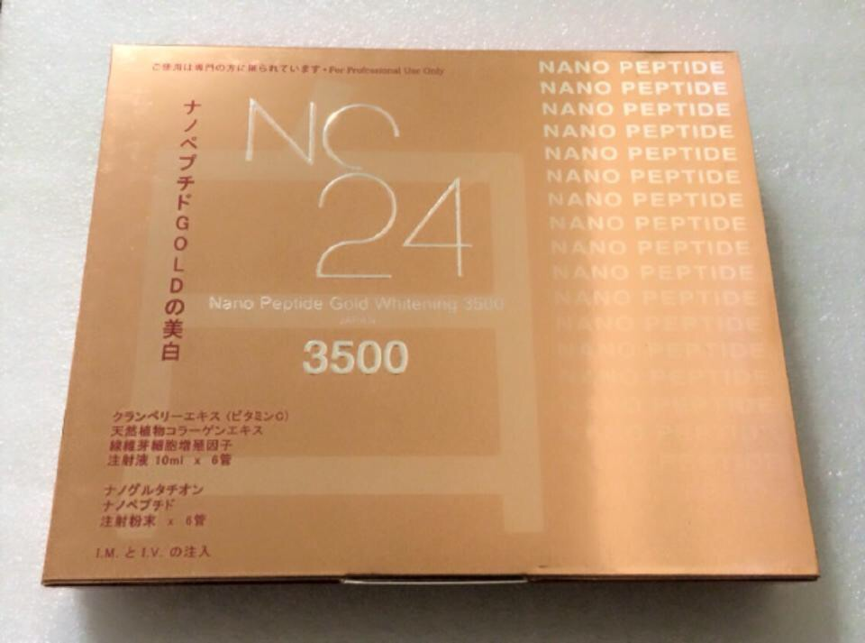 Nc24 Nano Peptide Gold Whitening 3500