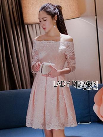 Lady Leona Sweet Allure