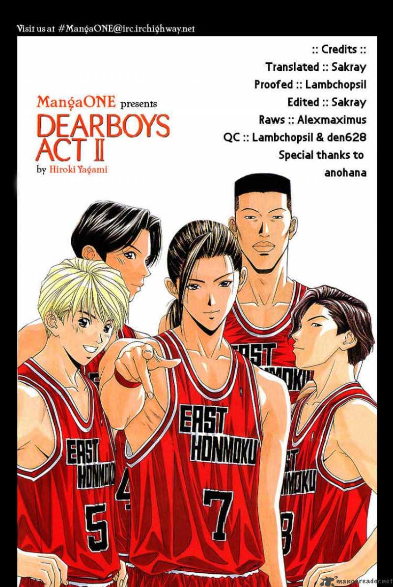 Dear Boy ภาค 2 (จบ)
