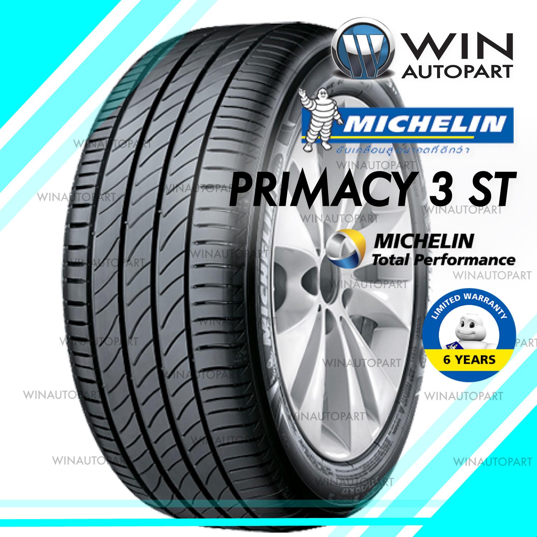 215/45R18 รุ่น PRIMACY 3 ST ยี่ห้อ MICHELIN ยางรถเก๋งและรถเอสยูวี