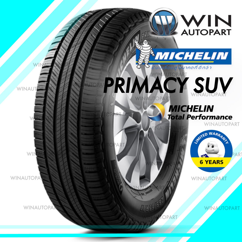 225/70R16 รุ่น PRIMACY SUV ยี่ห้อ MICHELIN ยางรถเอสยูวี