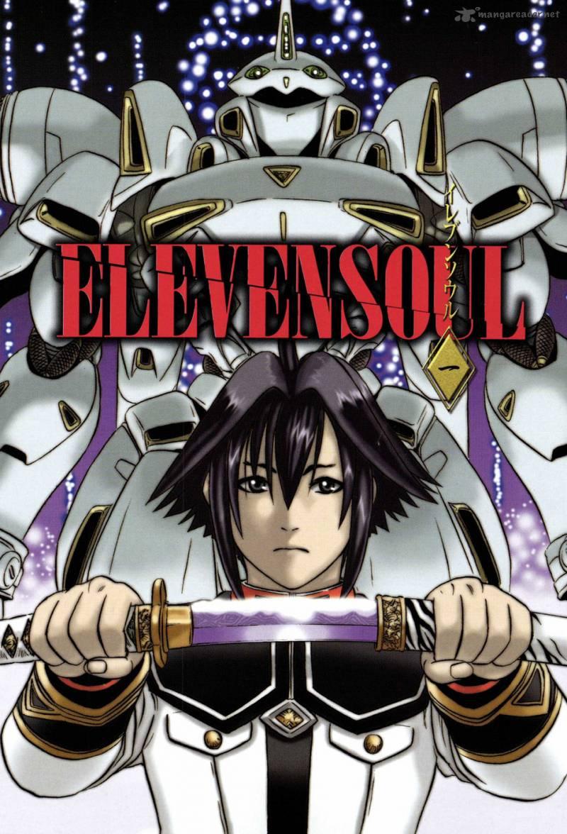 Eleven Soul 1-8