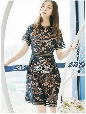 Chic Lady Ribbon Navy Blue