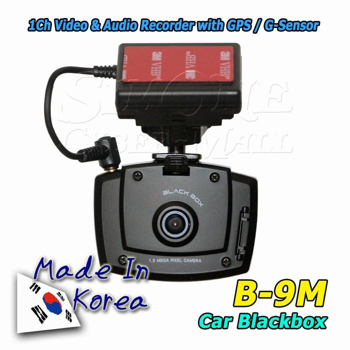 B9M Car Video & Audio Recorder with GPS / G-Sensor