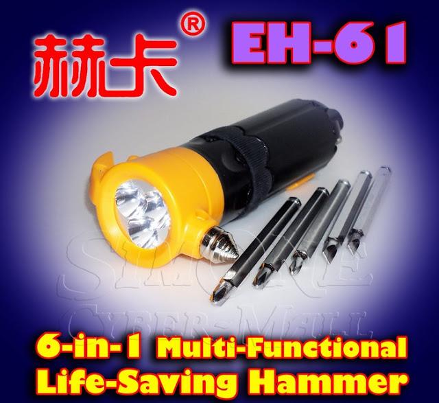 EH-61 Multi-functional Life-Saving Hammer
