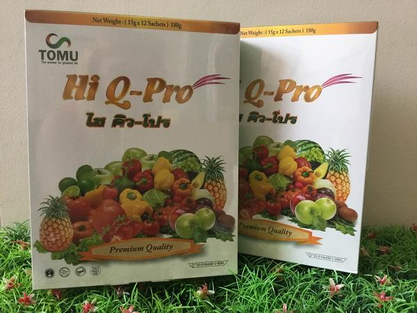 ไฮคิวโปร Hi Q Pro ดีท็อกซ์ลําไส้