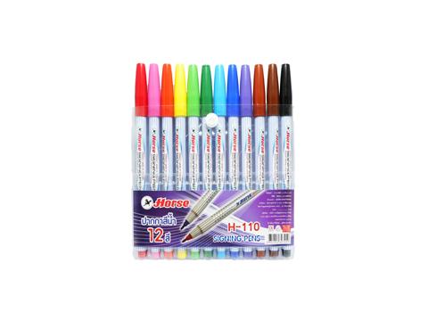 ปากกาสีน้ำ ตราม้า 12 สี H-110