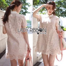 Lady Feona Feminine Collared Lace Shirt Dress