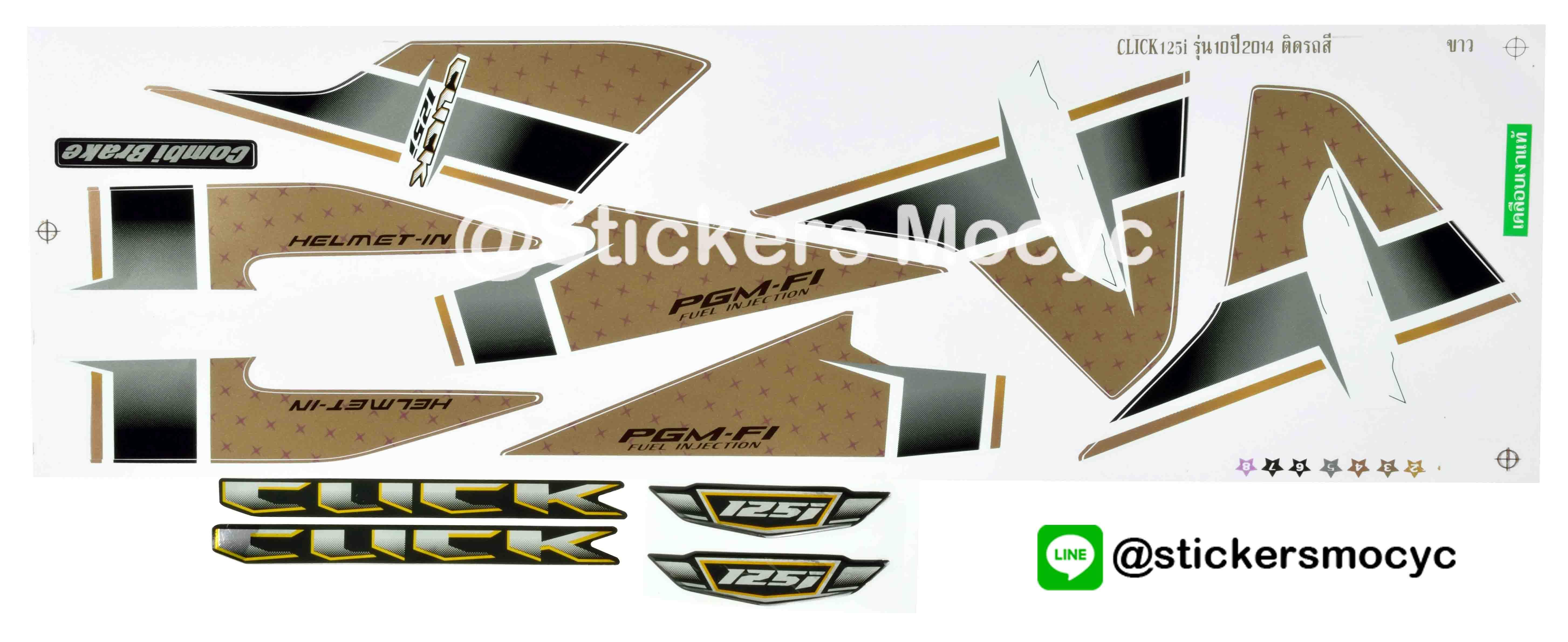 สติ๊กเกอร์ click 125i sticker click 125i แต่ง ปี 2014 รุ่น 10 ติดรถ สีขาว (เคลือบเงา)