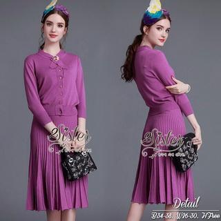 2Sister Made, Purple Beauty Set Comfortable Style Adorn With Cuties Pearl เซ็ตเสื้อ+กระโปรงใส่เข้าชุดกัน
